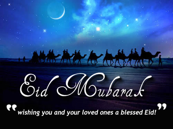 Eid-Greetings-Wallpaper-With-Wishes